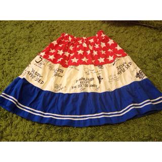 ブリーズ(BREEZE)のタグ付き新品♡APPLESEEDスカート(その他)