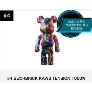 メディコムトイ(MEDICOM TOY)のBE@RBRICK KAWS TENSION 1000%  ベアブリック(キャラクターグッズ)