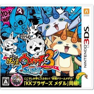 中古 3DS 妖怪ウォッチ3 スシ(携帯用ゲームソフト)