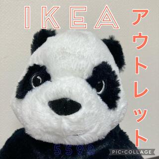 イケア(IKEA)の〓IKEA パンダ〓アウトレット(ぬいぐるみ)
