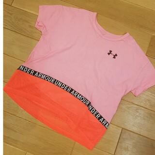 アンダーアーマー(UNDER ARMOUR)のアンダーアーマー、美品(Tシャツ/カットソー)