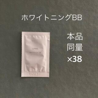 ORBIS - オルビスホワイトニングBBナチュラル★サンプル38個