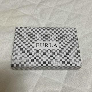 フルラ(Furla)の箱(ショップ袋)