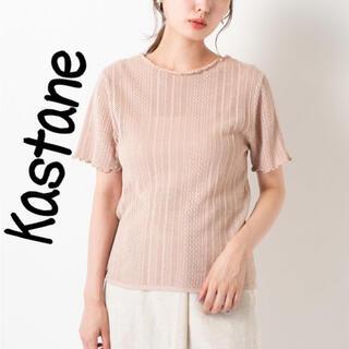 カスタネ(Kastane)のKastane メロウレースTシャツ(Tシャツ(半袖/袖なし))