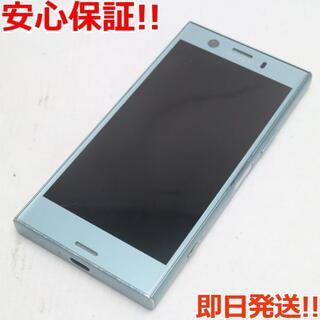 エクスペリア(Xperia)の美品 SO-02K ブルー 本体 白ロム  SIMロック解除済み(スマートフォン本体)