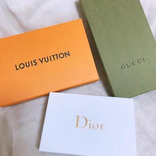 ディオール(Dior)のヴィトン グッチ Dior 空き箱 セット(その他)
