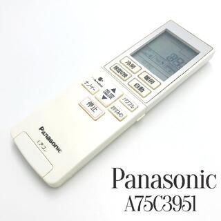 パナソニック(Panasonic)のPanasonic パナソニック エアコン A75C3951 リモコン(その他)
