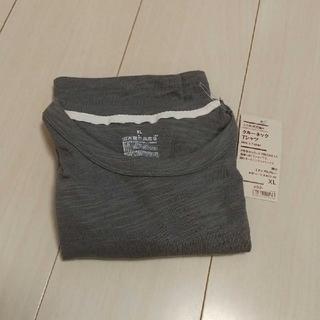 ムジルシリョウヒン(MUJI (無印良品))の無印良品新品Tシャツ(Tシャツ/カットソー(半袖/袖なし))