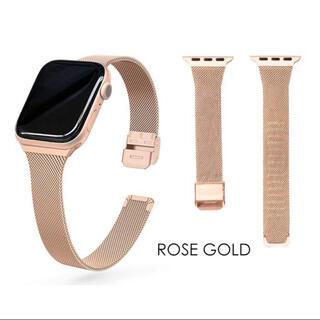 アップルウォッチ(Apple Watch)のアップルウォッチバンド 38mm/40mm(腕時計)