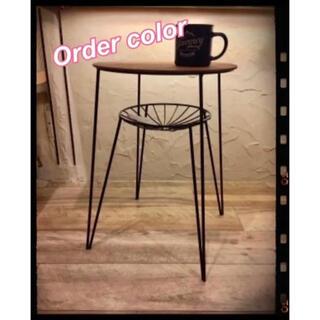 オーダーカラー/お洒落な珈琲テーブル☆*°サイドテーブル(コーヒーテーブル/サイドテーブル)