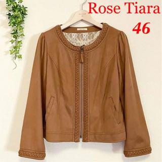 ローズティアラ(Rose Tiara)の美品 ローズティアラ 大きいサイズ46 ノーカラー スエード ジャケット(ノーカラージャケット)