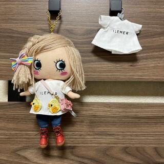 アタオ(ATAO)の最終値下げ ハッピードール Aマリー 着せ替え付き(ぬいぐるみ/人形)