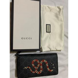 Gucci - GUCCI キングスネーク 長財布