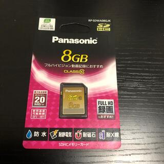 パナソニック(Panasonic)の5枚Panasonic 8GB SDHCメモリーカード RP-SDWA08GJK(PC周辺機器)