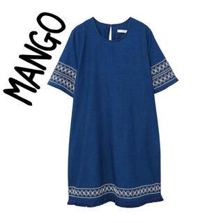 マンゴ(MANGO)の新品 MANGO 刺繍デニムワンピース(ひざ丈ワンピース)