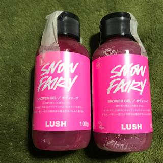 LUSH - LUSH ラッシュ フェアリーキャンディ シャワージェル 100g 2本セット