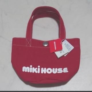 ミキハウス(mikihouse)の新品 ミキハウス バケツ型 ミニロゴ トートバッグ(トートバッグ)