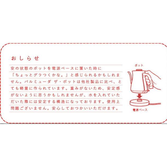BALMUDA(バルミューダ)の【【【 専用 】】】バルミューダ 電気ケトル ブラック スマホ/家電/カメラの生活家電(電気ケトル)の商品写真