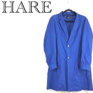 ハレ(HARE)のHARE ハレ トレンチコート ブルー(トレンチコート)