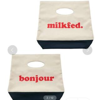 ミルクフェド(MILKFED.)のmilkfed.▷▷(トートバッグ)
