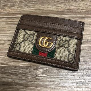 グッチ(Gucci)の美品 グッチ オフィディア GG カードケース パスケース(名刺入れ/定期入れ)