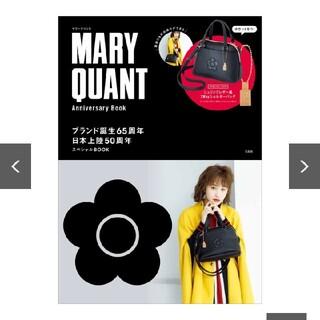 マリークワント(MARY QUANT)のMARY QUANT マリークワント2way ショルダーバッグ ムック本付録(ショルダーバッグ)