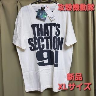 ユニクロ(UNIQLO)の攻殻機動隊 Tシャツ 半袖 XL オフホワイト UT(その他)