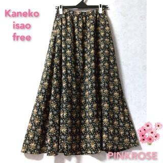 カネコイサオ(KANEKO ISAO)のKanekoisao カネコイサオ ロングスカート 花柄スカート 美品 S(ロングスカート)