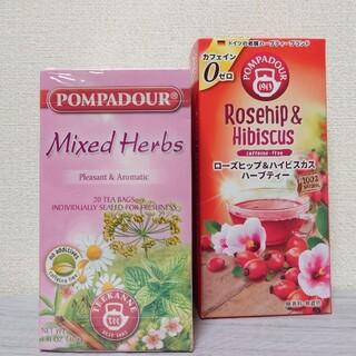 ポンパドール(POMPADOUR)のPOMPADOUR ハーブティー ローズヒップハイビスカス ノンカフェイン(茶)