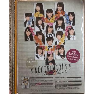 ノギザカフォーティーシックス(乃木坂46)の乃木坂46ポスター(アイドルグッズ)