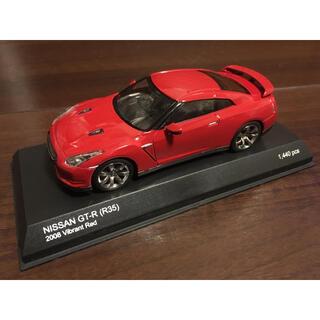 京商 GTR 1/43 ミニカー(ミニカー)