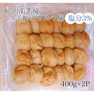 紀州南高梅つぶれはちみつ梅塩分3% 400g×2P(漬物)