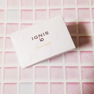 イグニス(IGNIS)の【新品】イグニスio リッチピューレ(美容液)