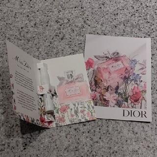 ディオール(Dior)のディオール  香水 サンプル(香水(女性用))