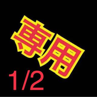 《やーまん様専用1/2》【新品】シマノ 21 ツインパワー SW 4000XG(リール)