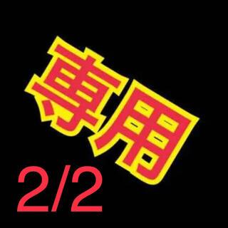 《やーまん様専用2/2》【新品】シマノ 21 ツインパワー SW 4000XG(リール)