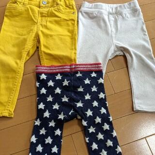 ムジルシリョウヒン(MUJI (無印良品))の無印良品 H&M 長ズボン パンツ ズボン 3本セット 80(パンツ)