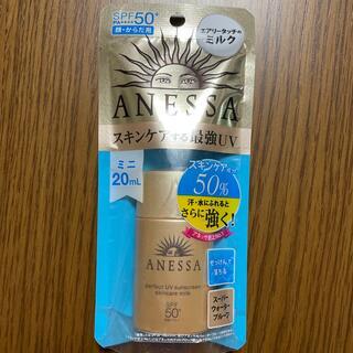 ANESSA - アネッサ日焼け止め