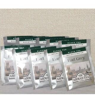 アーマッドティー ディカフェ アールグレイ 紅茶 10袋 AHMAD  TEA(茶)