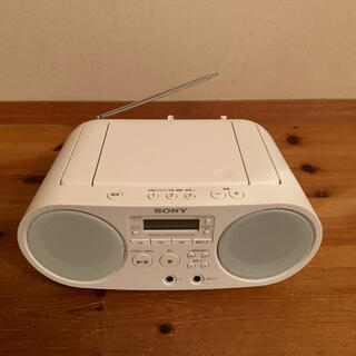 ソニー(SONY)のSONY CDラジオ ZS-S40(ラジオ)