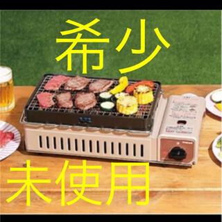 Iwatani - イワタニ 炉ばた大将 炙りや Iwatani カセットコンロ CB-RBT-J