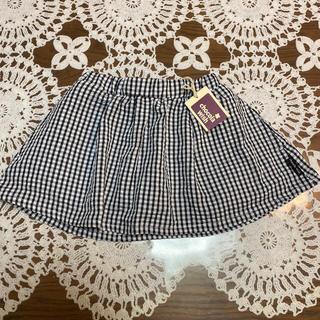 ショコラ(Chocola)の♡ショコラ スカート(インナーパンツ付き)♡(スカート)