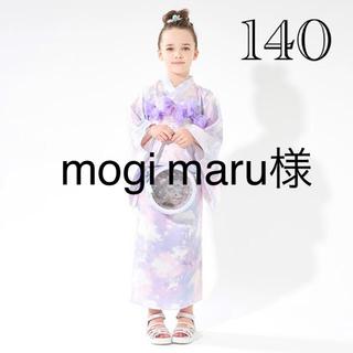 メゾピアノ(mezzo piano)のメゾピアノ ユニコーンスカイ柄 浴衣  140(甚平/浴衣)