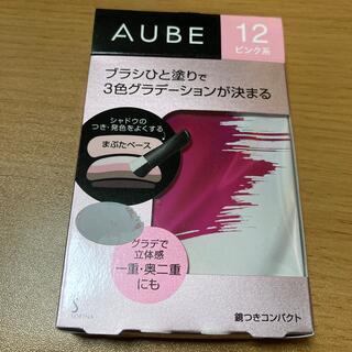 AUBE - AUBE ブラシひと塗りシャドウN 12 ピンク系