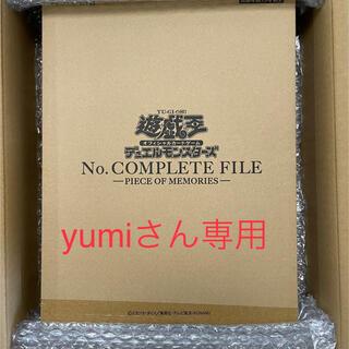 【yumiさん専用】遊戯王OCG デュエルモンスターズ(シングルカード)