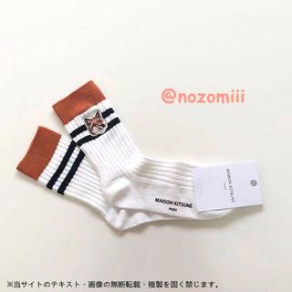 メゾンキツネ(MAISON KITSUNE')の新品 メゾンキツネ ソックス MAISON KITSUNE 靴下(ソックス)