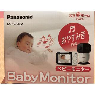 パナソニック(Panasonic)のPanasonic ベビーモニター(その他)