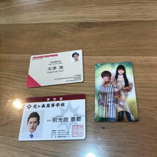 バンダイ(BANDAI)のジオウ 映画特典 カード 3枚セット(ノベルティグッズ)