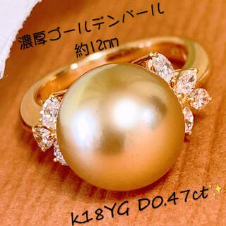 照り抜群❣️濃厚ゴールデン❗️D0.47ct k18ダイヤパールリング(リング(指輪))