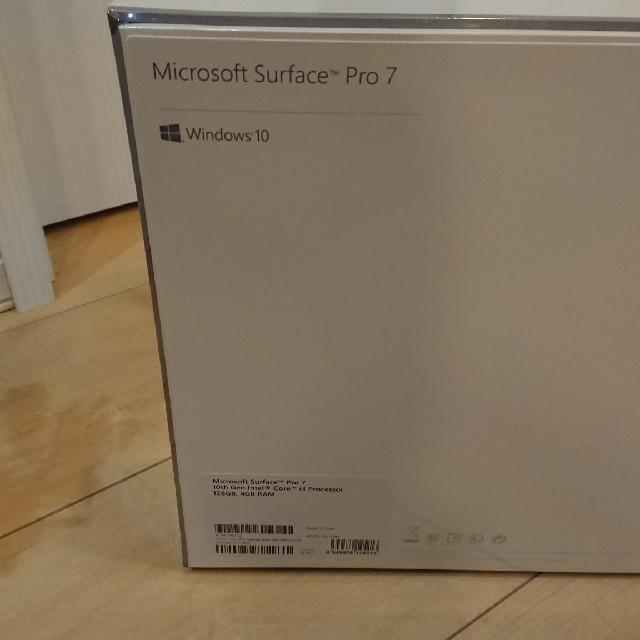 Microsoft(マイクロソフト)の【新品未使用】Surface Pro7 VDH-00012 サーフェス スマホ/家電/カメラのPC/タブレット(タブレット)の商品写真